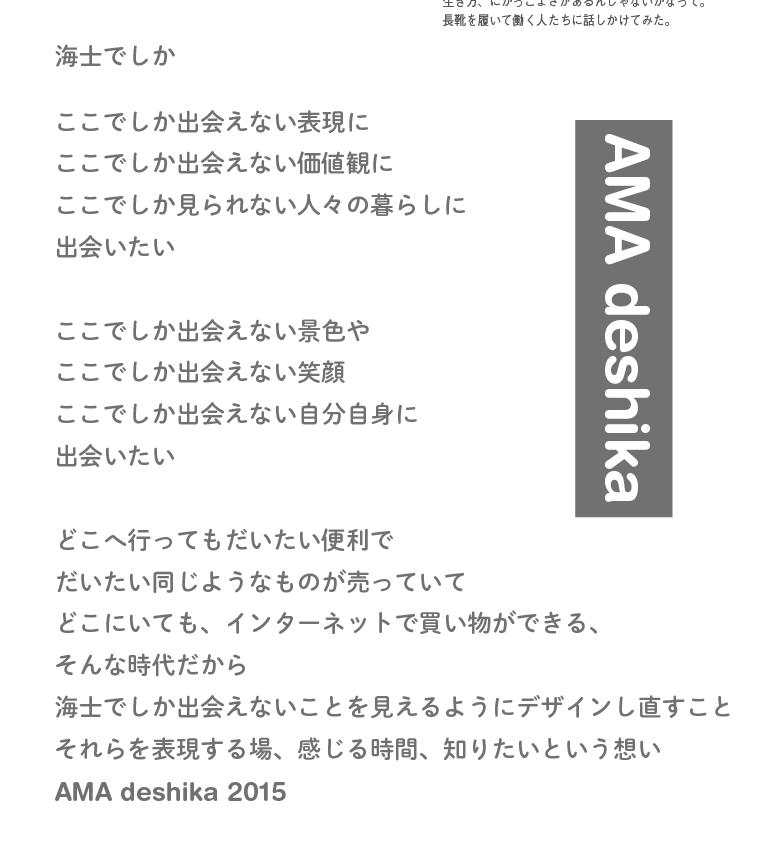 スクリーンショット(2015-09-05 18.30.24)